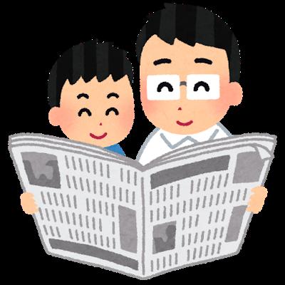 f:id:kosodatehiroshi:20201029183522p:plain