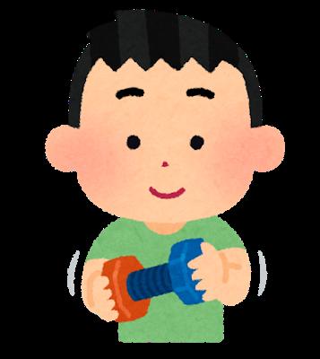 f:id:kosodatehiroshi:20201030112613p:plain