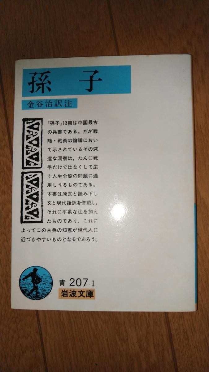 f:id:kosodatehiroshi:20201031132025j:plain
