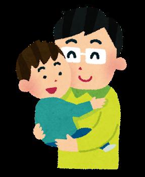 f:id:kosodatehiroshi:20201102181613p:plain