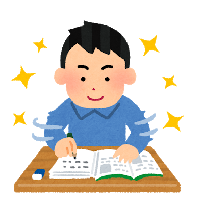 f:id:kosodatehiroshi:20201105084908p:plain