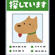 f:id:kosodatehiroshi:20201110064653p:plain