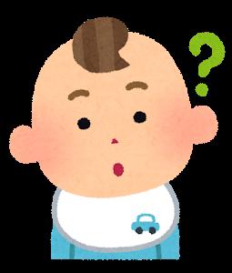f:id:kosodatehiroshi:20201111064204p:plain