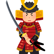 f:id:kosodatehiroshi:20201114175458p:plain