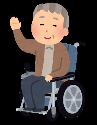 f:id:kosodatehiroshi:20201115091555p:plain