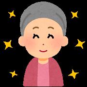 f:id:kosodatehiroshi:20201118075652p:plain