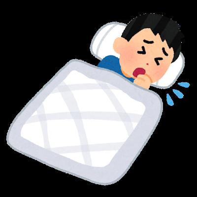 f:id:kosodatehiroshi:20201121090147p:plain