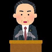f:id:kosodatehiroshi:20201123122325p:plain