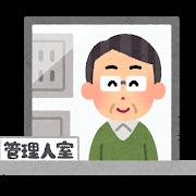 f:id:kosodatehiroshi:20201126092254p:plain