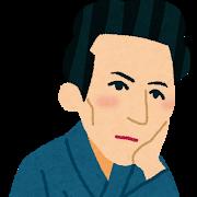f:id:kosodatehiroshi:20201126180142p:plain