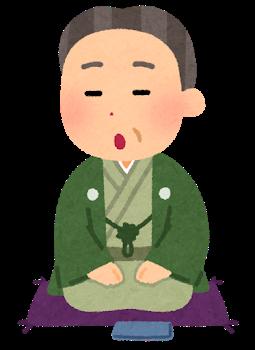 f:id:kosodatehiroshi:20201128160815p:plain