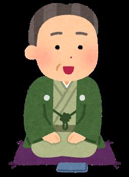 f:id:kosodatehiroshi:20201128160838p:plain