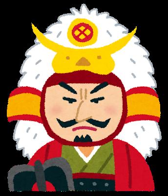 f:id:kosodatehiroshi:20201129171459p:plain