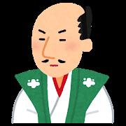f:id:kosodatehiroshi:20201130163240p:plain