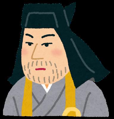 f:id:kosodatehiroshi:20201202102151p:plain
