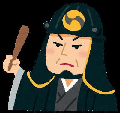 f:id:kosodatehiroshi:20201215095616p:plain