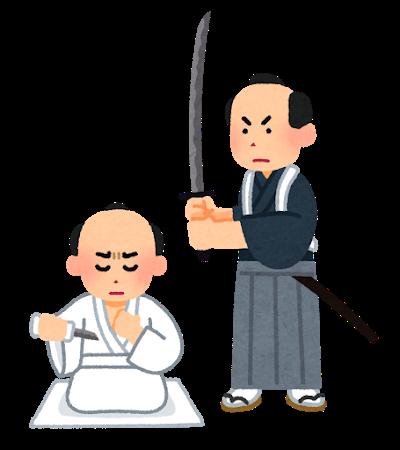 f:id:kosodatehiroshi:20201219111057p:plain