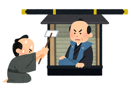 f:id:kosodatehiroshi:20201220100212p:plain