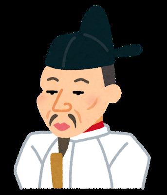 f:id:kosodatehiroshi:20201227093919p:plain