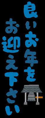 f:id:kosodatehiroshi:20201231171156p:plain