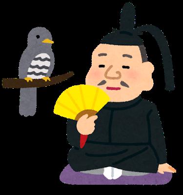 f:id:kosodatehiroshi:20210111153914p:plain