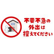 f:id:kosodatehiroshi:20210112185057j:plain