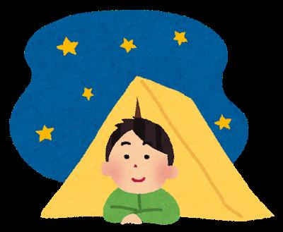 f:id:kosodatehiroshi:20210116214636p:plain