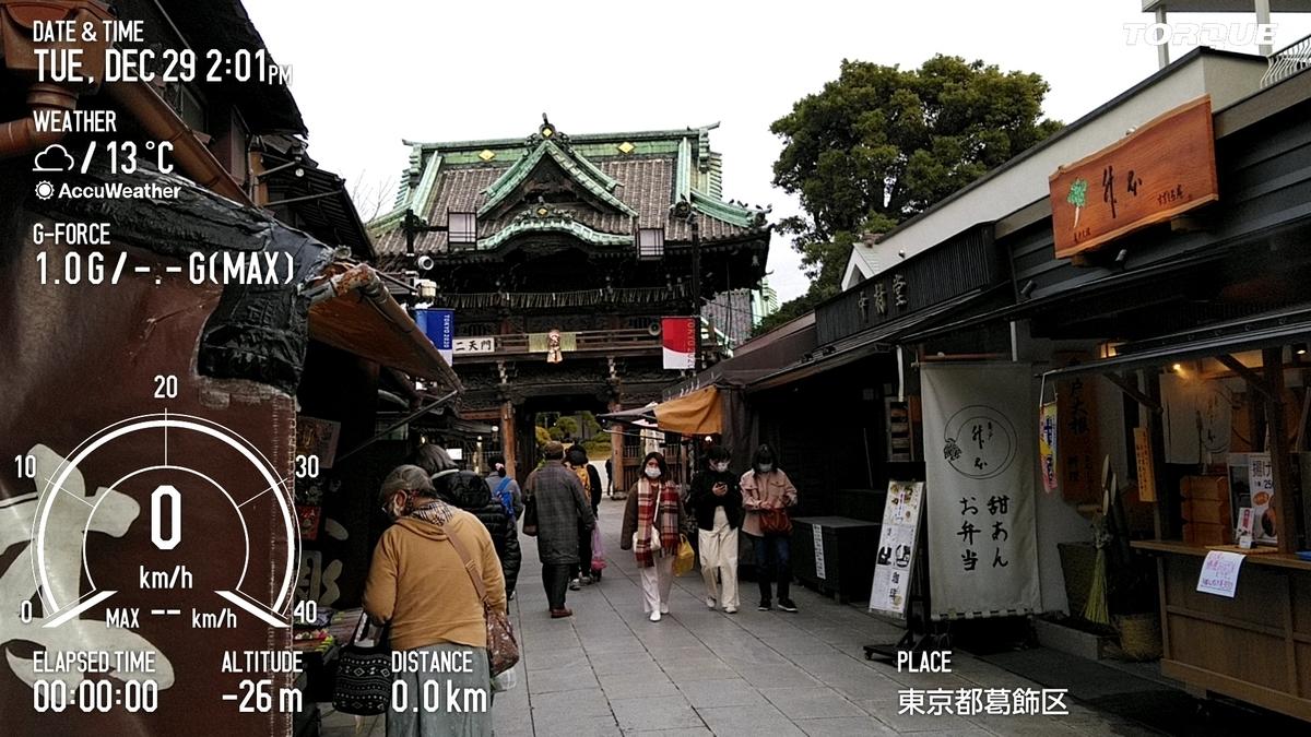 f:id:kosodatehiroshi:20210117155327j:plain