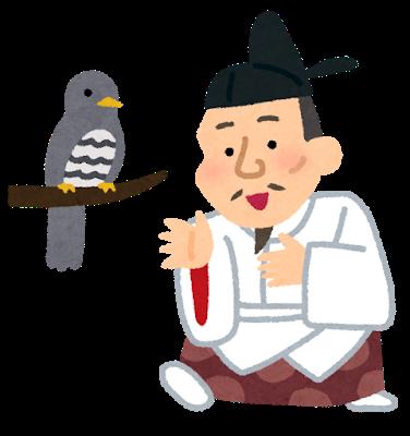 f:id:kosodatehiroshi:20210117180109p:plain