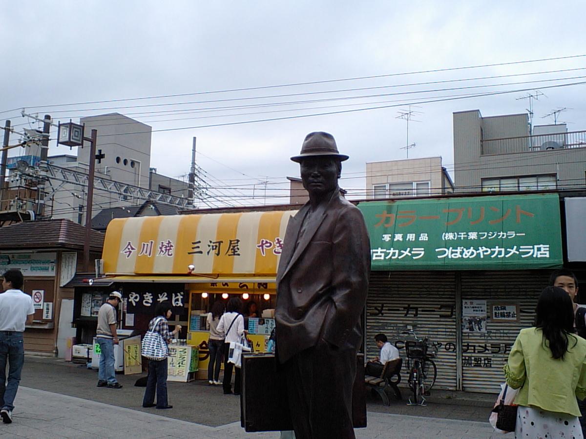 f:id:kosodatehiroshi:20210118180233j:plain