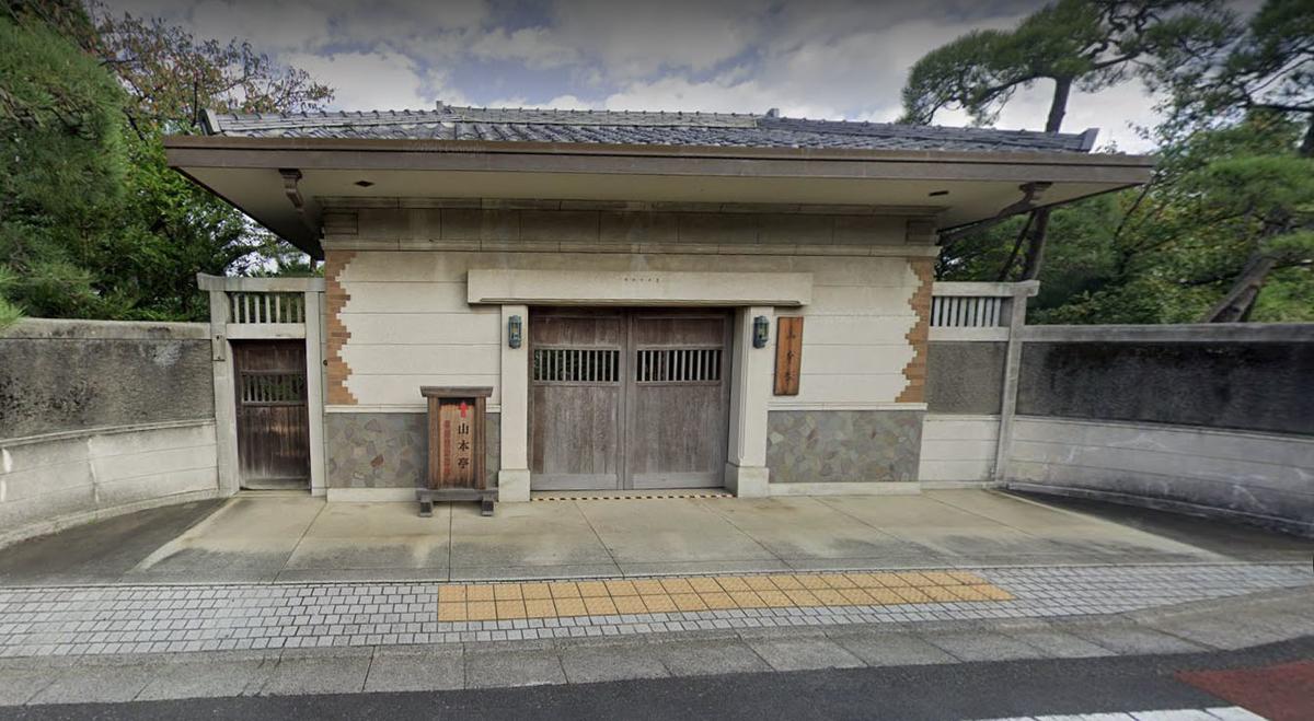 f:id:kosodatehiroshi:20210123170928j:plain