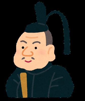 f:id:kosodatehiroshi:20210201094334p:plain