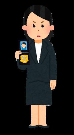 f:id:kosodatehiroshi:20210202122101p:plain