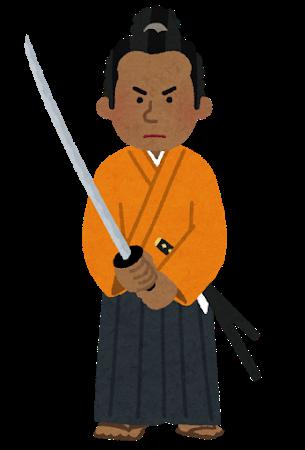 f:id:kosodatehiroshi:20210207205348p:plain