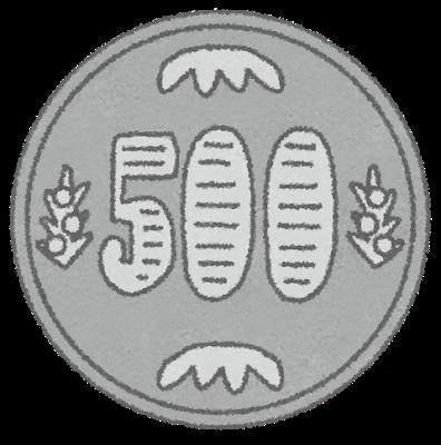 f:id:kosodatehiroshi:20210212063906p:plain