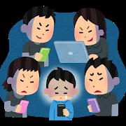 f:id:kosodatehiroshi:20210223110152p:plain