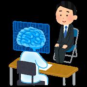 f:id:kosodatehiroshi:20210224092350p:plain