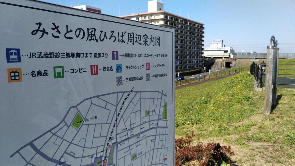 f:id:kosodatehiroshi:20210228154857j:plain