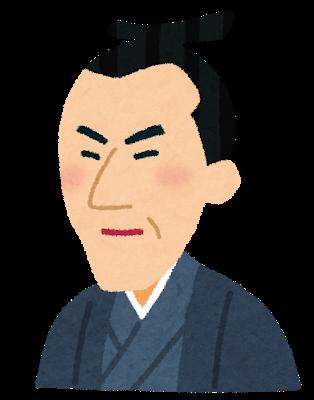 f:id:kosodatehiroshi:20210228173305p:plain
