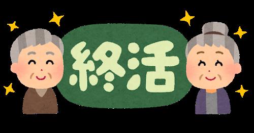 f:id:kosodatehiroshi:20210305150840p:plain