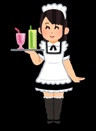 f:id:kosodatehiroshi:20210308062741p:plain