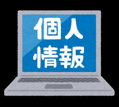 f:id:kosodatehiroshi:20210310063705p:plain