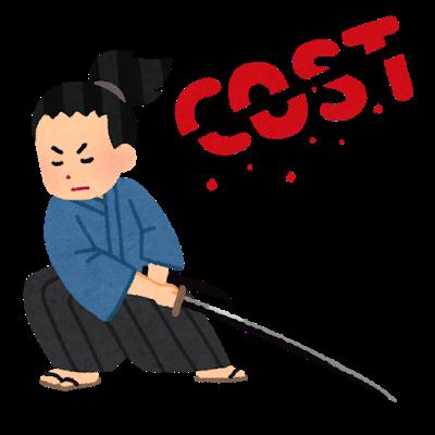f:id:kosodatehiroshi:20210311063603p:plain