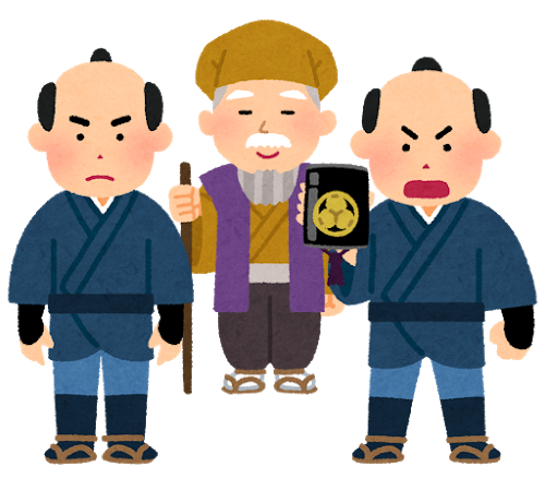 f:id:kosodatehiroshi:20210323055118p:plain