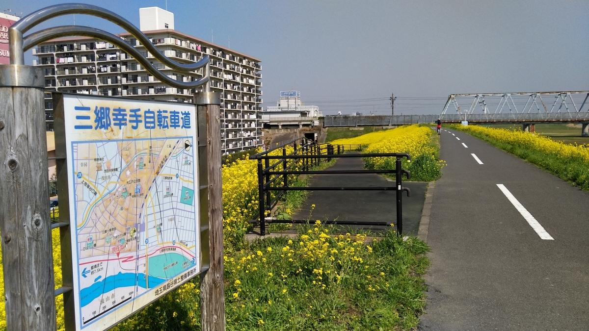 f:id:kosodatehiroshi:20210324195401j:plain