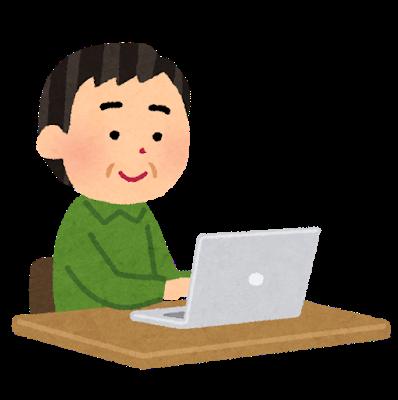 f:id:kosodatehiroshi:20210331182654p:plain