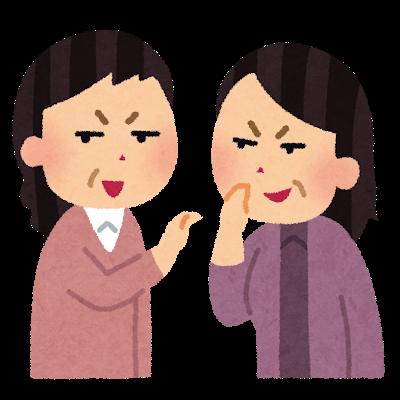 f:id:kosodatehiroshi:20210410105544p:plain