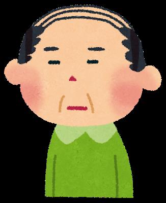 f:id:kosodatehiroshi:20210412070005p:plain