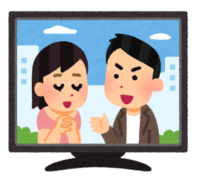 f:id:kosodatehiroshi:20210418090651p:plain