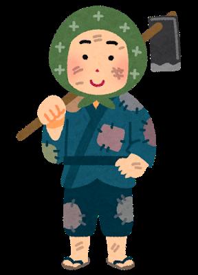 f:id:kosodatehiroshi:20210429190626p:plain